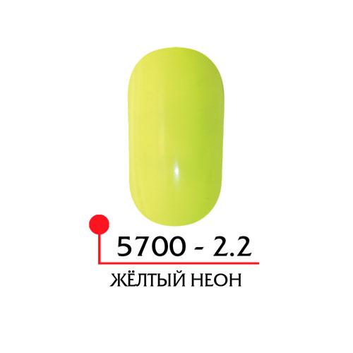 Цветная акриловая пудра - желтый неон