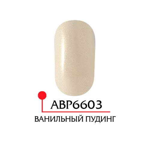 Акриловая пудра Brilliance powder - ванильный пудинг