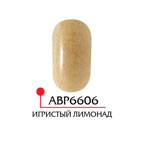 Акриловая пудра Brilliance powder - игристый лимонад