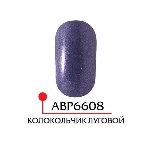 Акриловая пудра Brilliance powder - колокольчик луговой