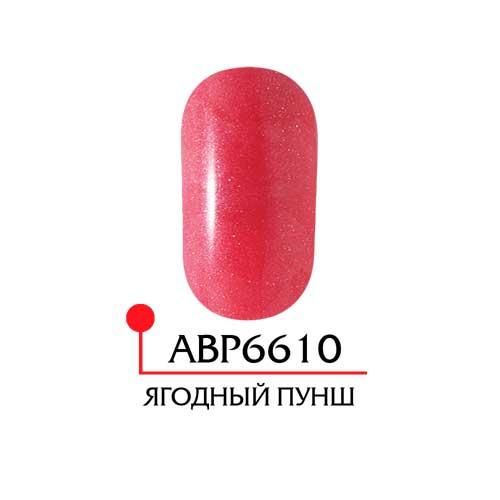 Акриловая пудра Brilliance powder - ягодный пунш
