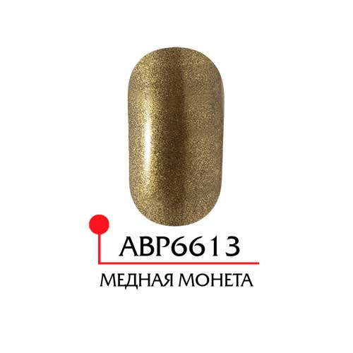 Акриловая пудра Brilliance powder - медная монета