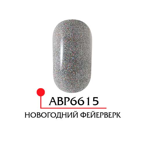 Акриловая пудра Brilliance powder - новогодний фейерверк
