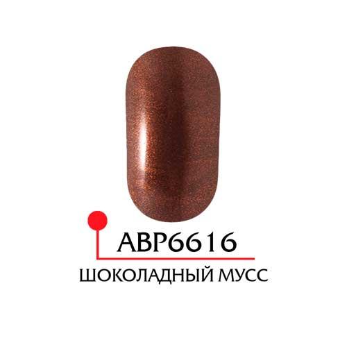 Акриловая пудра Brilliance powder - шоколадный мусс