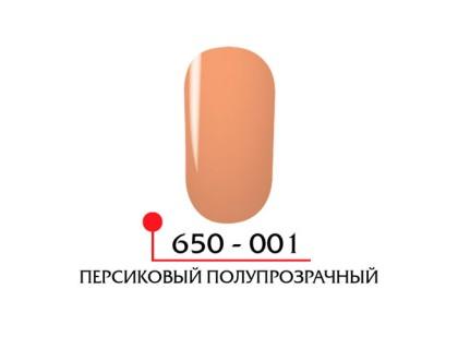 Однофазное био покрытие Фламенко - персиковый полупрозрачный