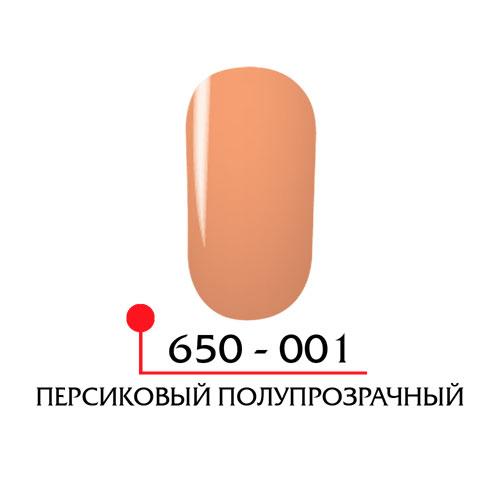 Био покрытие - персиковый полупрозрачный