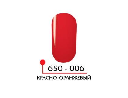 Однофазное био покрытие Фламенко - красно оранжевый