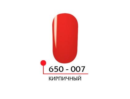 Однофазное био покрытие Фламенко - кирпичный