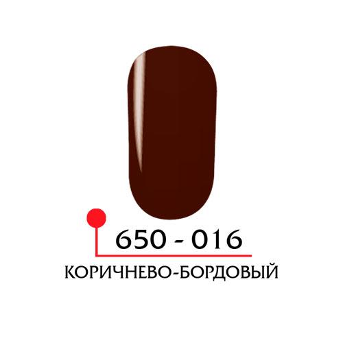 Био покрытие - коричнево бордовый