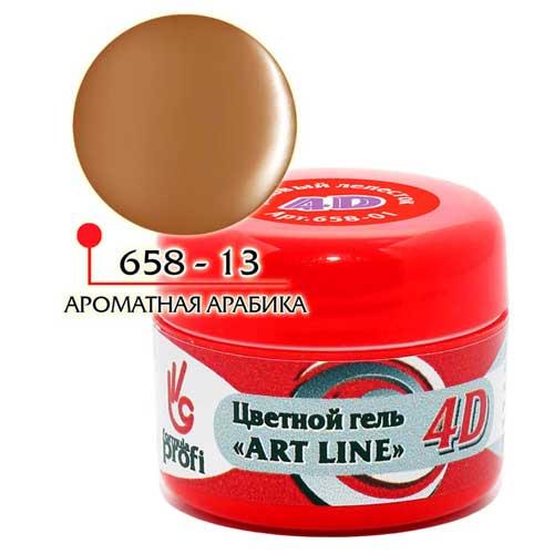 Цветной гель 4Д - ароматная арабика