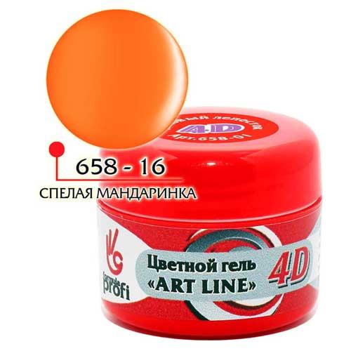 Цветной гель 4Д - спелая мандаринка