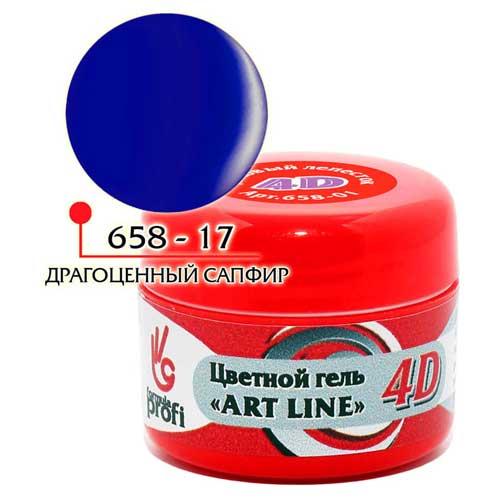 Цветной гель 4Д - драгоценный сапфир