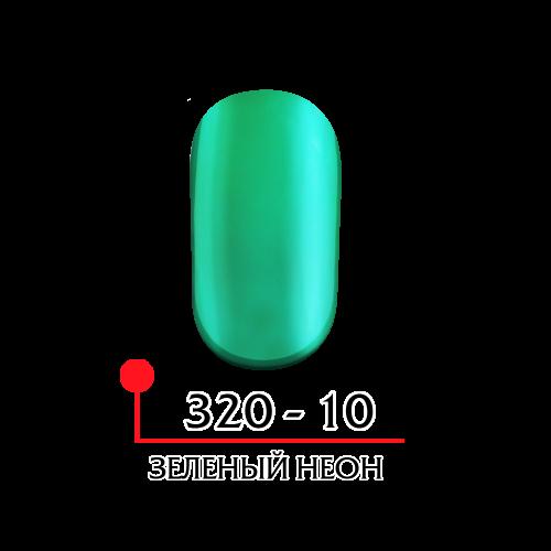 Гель лак витражный - зеленый неон