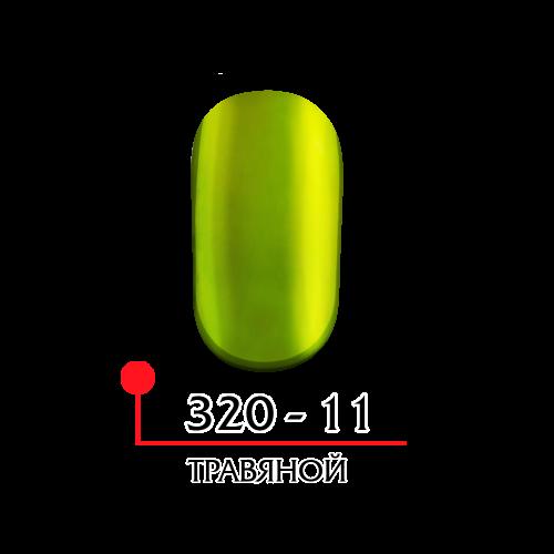 Гель лак витражный - травяной