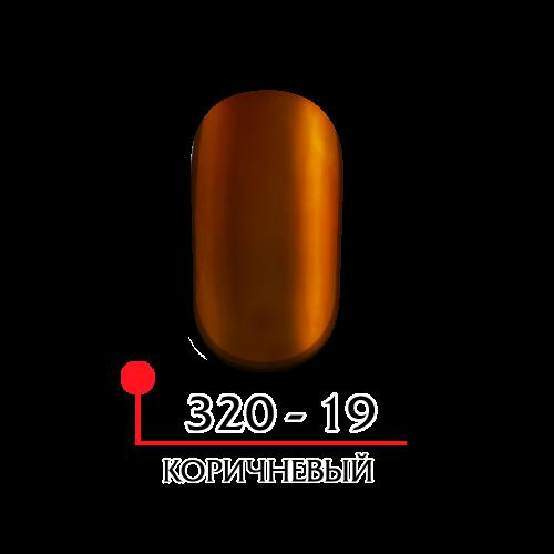 Гель лак витражный - коричневый