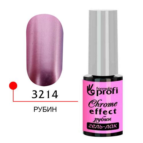 Гель лак с эффектом хрома - рубин