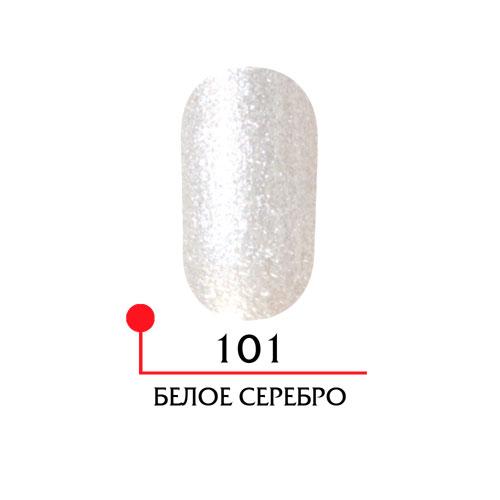 Гель лак - белое серебро