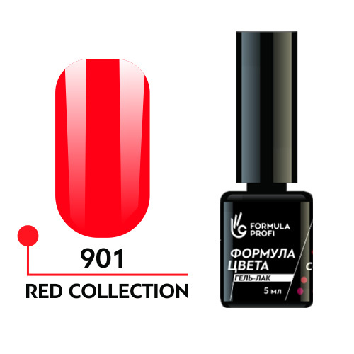 Гель лак - red collection 901