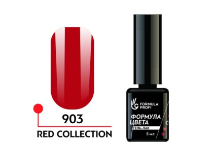 Гель лак - red collection 903