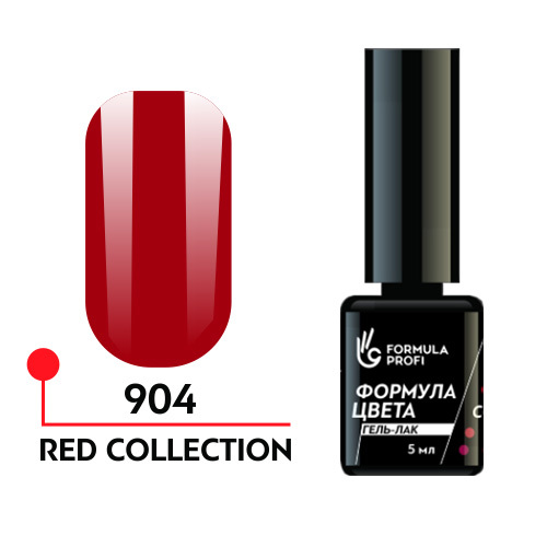 Гель лак - red collection 904