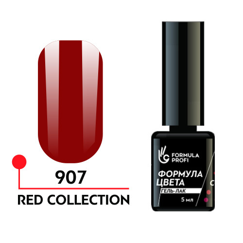 Гель лак - red collection 907