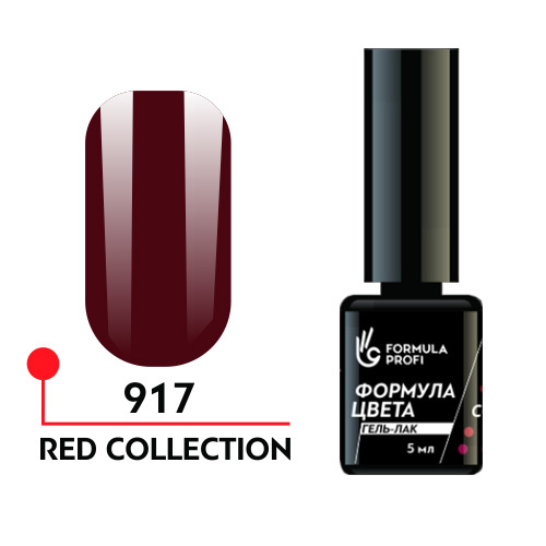 Гель лак - red collection 917