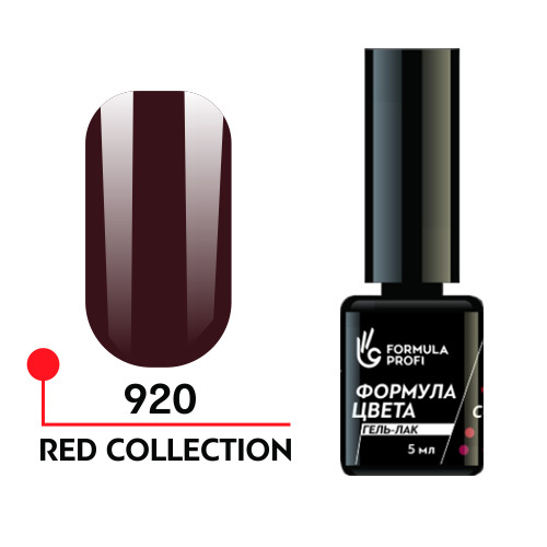 Гель лак - red collection 920