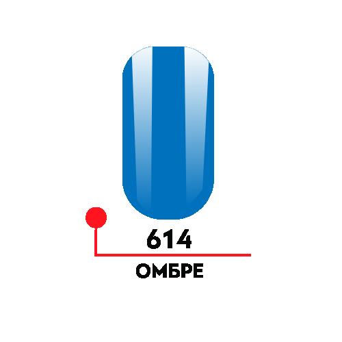 Гель лак - синий 614