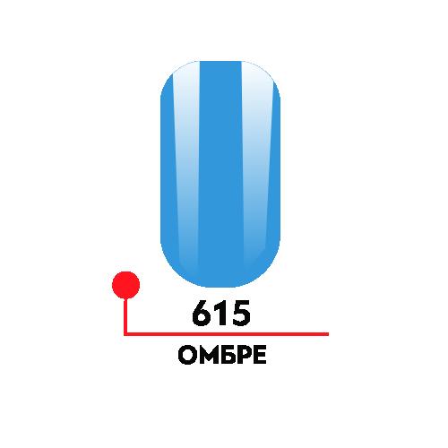 Гель лак - синий 615