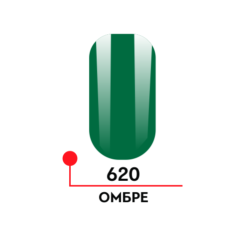 Гель лак - изумруд 620