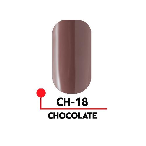 """Гель-лак """"CHOCOLATE"""" №18, 5 мл"""