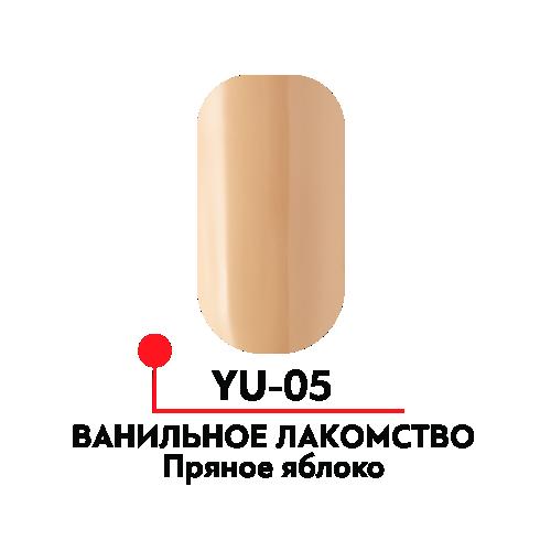 Гель-лак Ванильное лакомство №05, Пряное яблоко , 5 мл