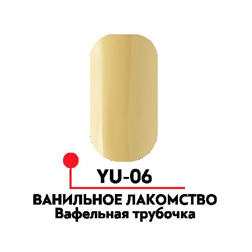 Гель-лак Ванильное лакомство №06, Вафельная трубочка , 5 мл