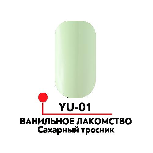 Гель-лак Ванильное лакомство №01, Сахарный тростник , 5 мл