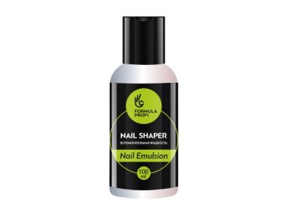 Вспомогательная жидкость Nail Emulsion