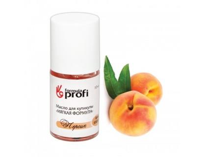 Масло для кутикулы - персик