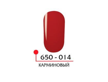 Однофазное био покрытие Фламенко - карминовый