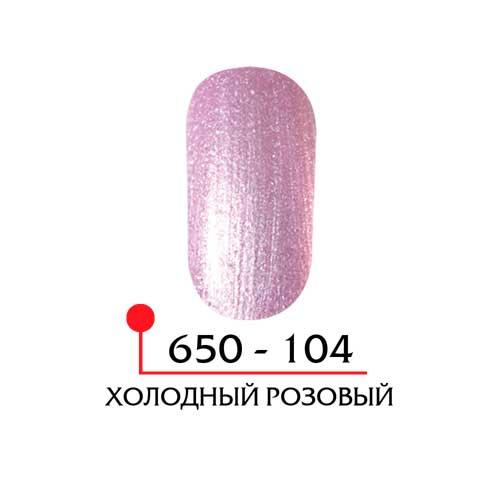 Био покрытие - холодно розовый