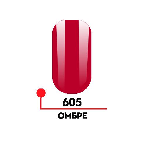 Гель лак - красный 605