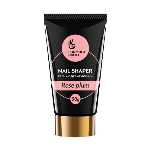 Гель моделирующий Nail Shaper Rose plum