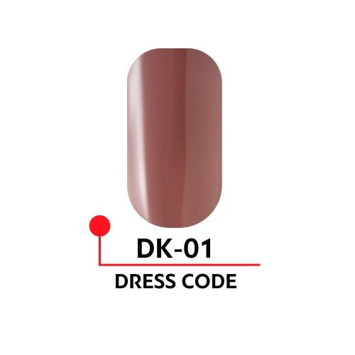 """Гель-лак """"DRESS CODE"""" №01, 5 мл"""