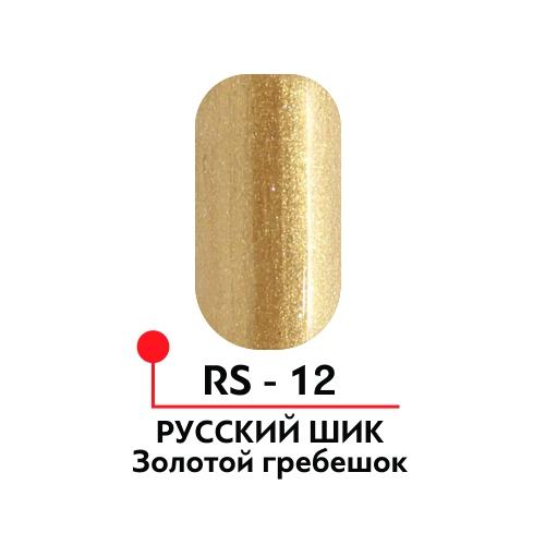 Гель-краска «Русский шик» №12, цвет