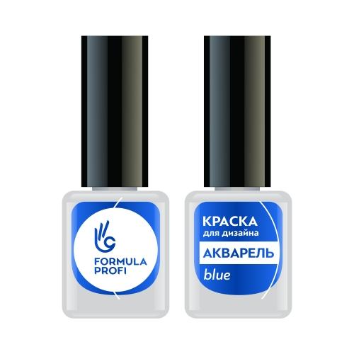 Краска для дизайна Акварель, цвет blue 5 мл