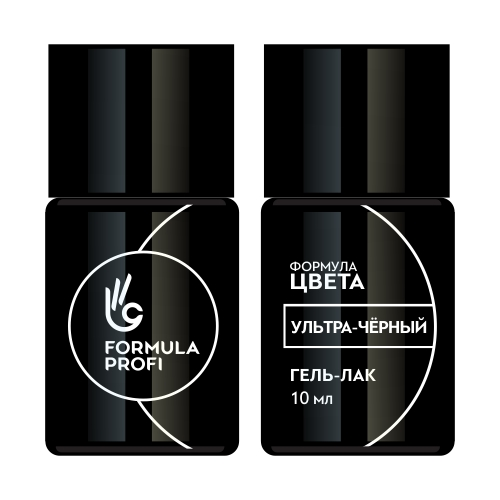 Ультра-чёрный гель-лак 10 мл