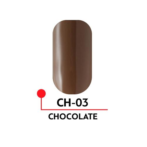 """Гель-лак """"CHOCOLATE"""" №03, 5 мл"""