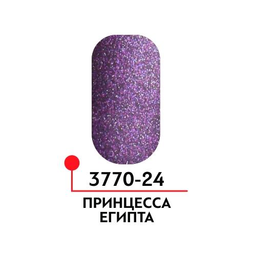 Гель-лак Принцесса Египта, цвет Душа Изиды №24,  5 мл