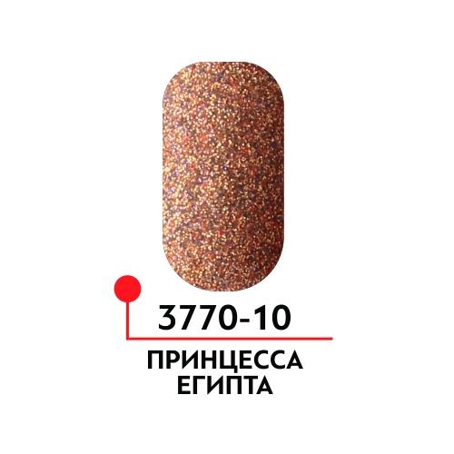 Гель-лак Принцесса Египта, цвет Финиковая косточка №10,  5 мл