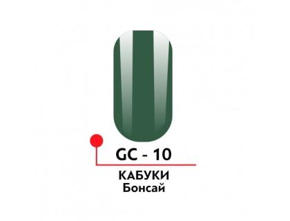 Гель-краска Кабуки №10, цвет Бонсай, 5 гр.