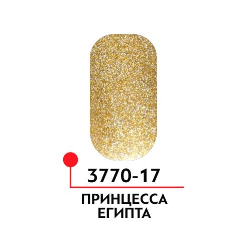 Гель-лак Принцесса Египта, цвет Нефертум №17,  5 мл