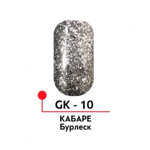 Гель лак Кабаре №10